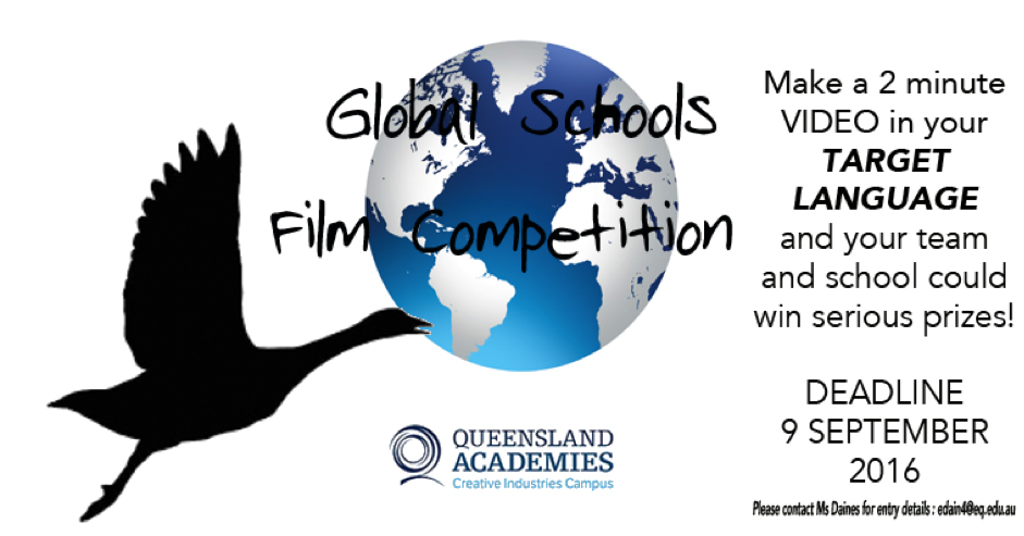 Gilston Winners – the Global Schools Film Competition